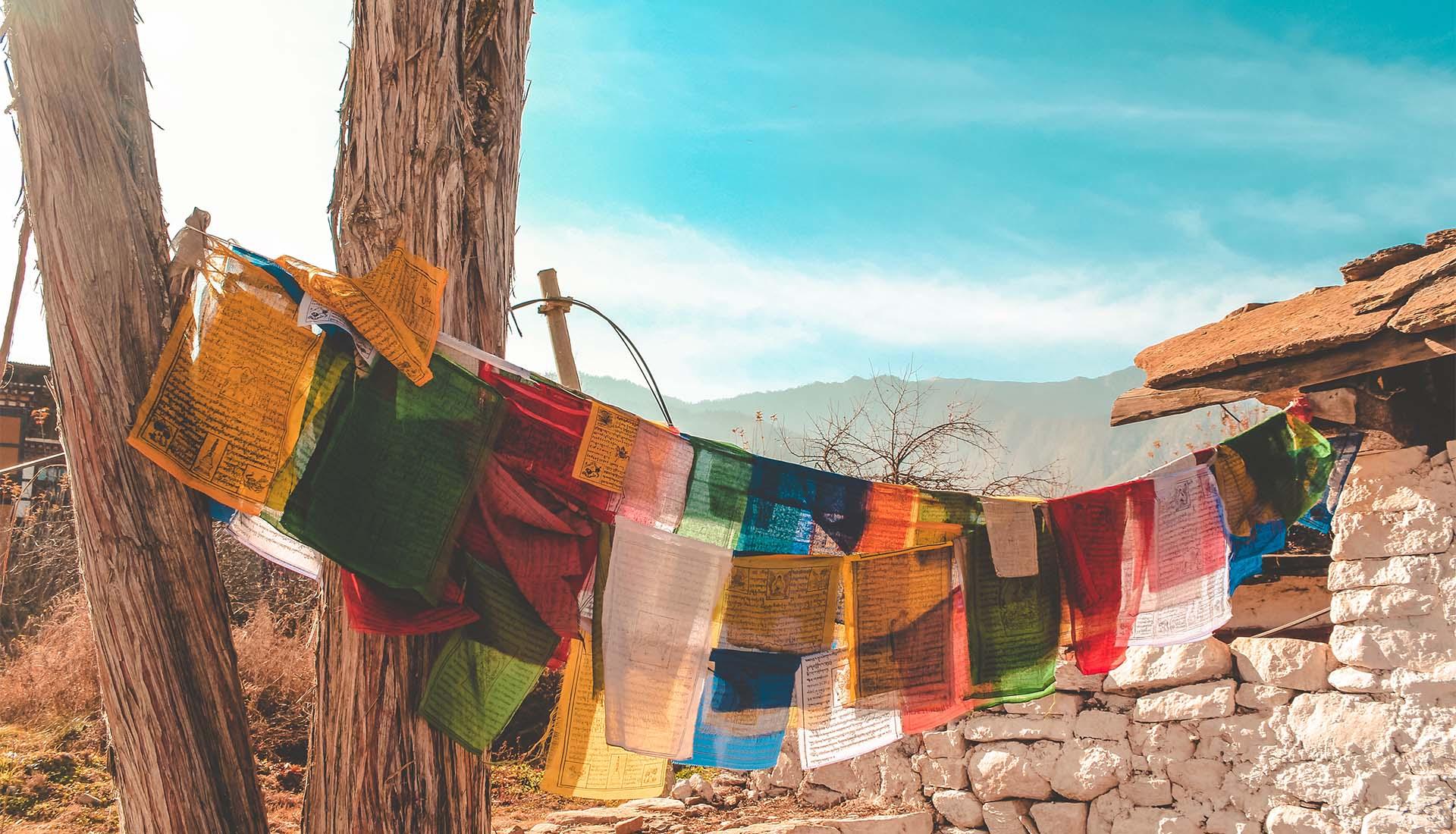 Eastern Bhutan Tour Banner