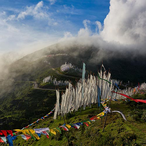 Eastern Bhutan Tour Feature Image