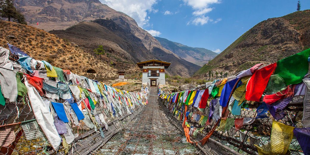 Eastern Bhutan Tour Gallery 001